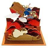 さんけい スタジオジブリmini 天空の城ラピュタ シータ救出 ノンスケール ペーパークラフト MP07-17