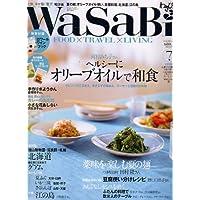 WaSaBi (和沙美) 2007年 07月号 [雑誌]