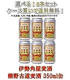 二軒茶屋餅角屋本店 熊野古道麦酒 350ml×6本