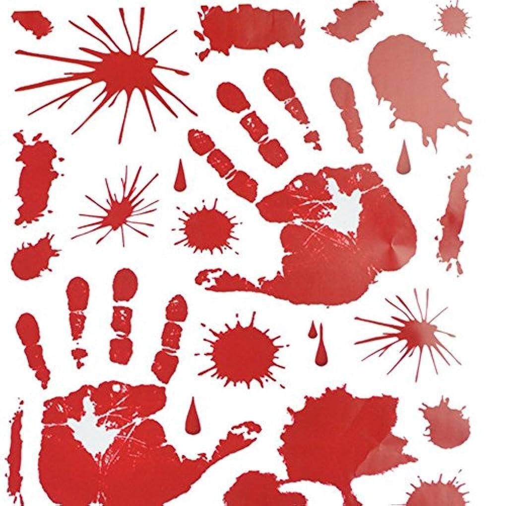 水クラブ責任者ハロウィン クリスマス ウォールステッカー パーティー グッズ 壁 装飾 デコレーション 飾り付け 血のりステッカー (B)