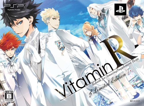 VitaminR Limited Edition - PSPの詳細を見る