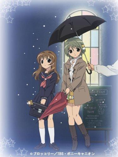 ウィンターガーデン [DVD]