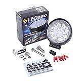 LED作業灯 27W丸型ワークライト(広角)/トラック/バックライト/12~24V(フェライトコア付)【NLAセレクト】