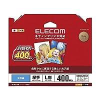 エレコム (まとめ) キヤノンプリンタ対応光沢紙 EJK-CGNL400 (×3セット)