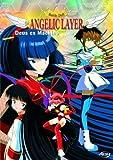 Angelic Layer Vol.5 [2001] [DVD] by Mayumi Yanagisawa