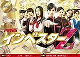 【早期購入特典あり】インベスターZ DVD-BOX (オリジナル名言ミニノート付)