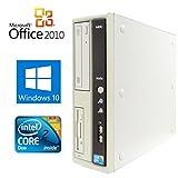【Microsoft Office 2016搭載】【Win 10搭載】NEC MA-7/超高速Core 2 Duo搭載/メモリ4GB/HDD160GB/DVDドライブ/中古デスクトップパソコン (パソコン本体のみ)