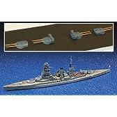 青島文化教材社 1/700 ウォーターラインスーパーディテール SD 戦艦 長門 1944SP 金属主砲身Ver. 限定生産