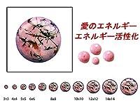 天然石 ルース 卸売/ロードナイト ラウンド カボッション 2.5/3/4/6/8/10/12/14mm
