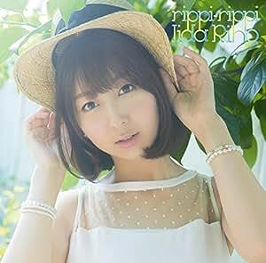 rippi-rippi 【初回限定盤B】[CD+DVD+PHOTO BOOK]