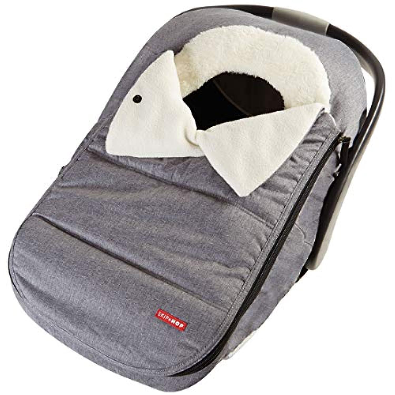 (スキップホップ) SKIP HOP フットマフ チャイルドシート 防寒 STROLL & GO Car Seat Cover (HeatherGray[400411])