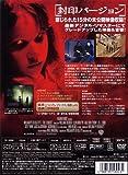 エクソシスト ディレクターズカット版 [DVD] 画像