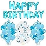 誕生日 飾り付け セット, ANKE ブルー バースデー アルミ バルーン 装飾セット ハンドポンプ?両面テ&ピンク 特大ハートスター風船レーション (ブルー)