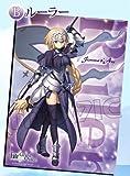 Fate/Grand Order ルーラー アクリルプレート