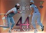 BBM2013 プロ野球背番号列伝 Great Numbers No.GN13 ブーマー/バース
