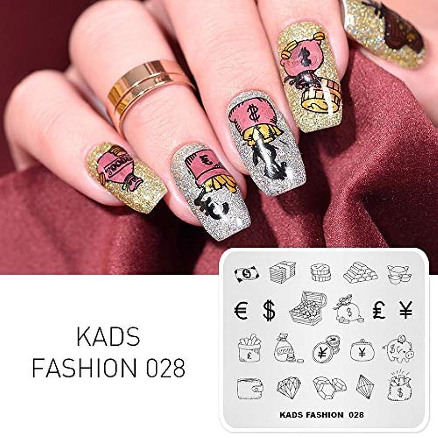 養う着る怠なKADS ネイルスタンププレート ネイルステンシル ネイルイメージプレート ファッションスタイル (FA028)