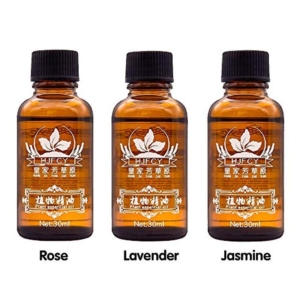 クローンおしゃれなお勧め100%天然エッセンシャルオイル、ローズエッセンシャルオイル、ラベンダーエッセンシャルオイル、ジャスミンエッセンシャルオイル、高品質エッセンシャルオイルマッサージエッセンシャルオイル30ml