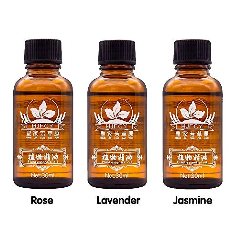失望させるトラフィック良性100%天然エッセンシャルオイル、ローズエッセンシャルオイル、ラベンダーエッセンシャルオイル、ジャスミンエッセンシャルオイル、高品質エッセンシャルオイルマッサージエッセンシャルオイル30ml