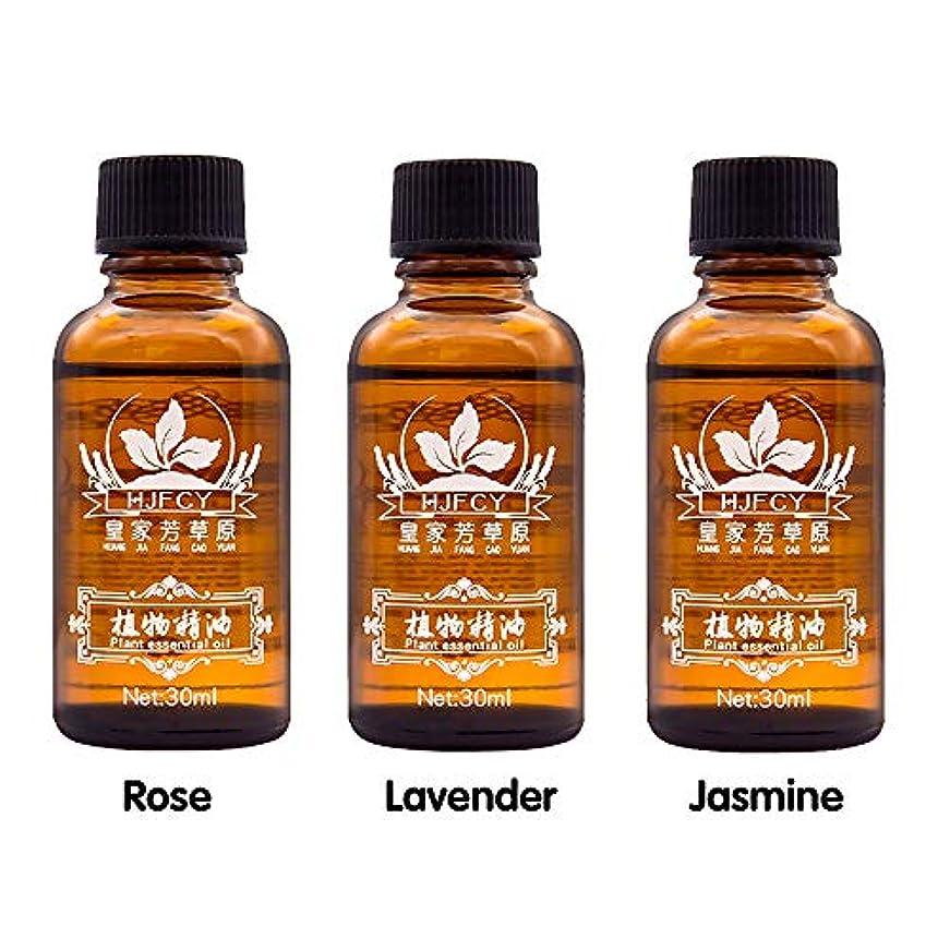 目の前のベスビオ山胃100%天然エッセンシャルオイル、ローズエッセンシャルオイル、ラベンダーエッセンシャルオイル、ジャスミンエッセンシャルオイル、高品質エッセンシャルオイルマッサージエッセンシャルオイル30ml