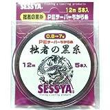 SESSYA 拙者の黒糸 PEテーパーちから糸 5本入り 12m遠投タイプ 1.0-7号