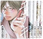 モテキ コミック 1-5巻セット (イブニングKC)