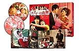 ソフィーの復讐[DVD]