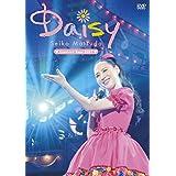 Seiko Matsuda Concert Tour 2017「Daisy」