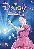 Seiko Matsuda Concert Tour 2017「Daisy」[DVD]