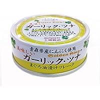 伊藤食品 美味しいガーリック・ツナ 70g×24缶