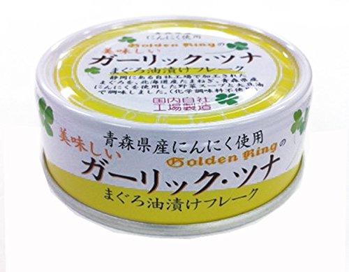 美味しいガーリック・ツナ 24缶