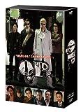 QP DVD-BOX スタンダード・エディション[DVD]