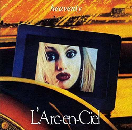 L'Arc~en~Ciel【夏の憂鬱 [time to say good-bye]】歌詞の意味を考察の画像