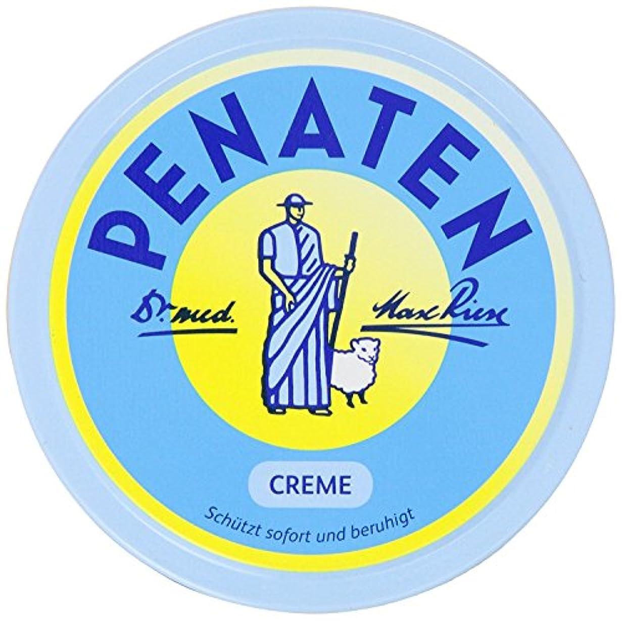怒って肘掛け椅子ハシー(ペナテン) Penaten Baby Creme 150 ml, 3er Pack (3 x 150 ml) (並行輸入品) shumaman