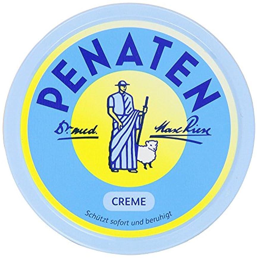 くるみアレルギー主要な(ペナテン) Penaten Baby Creme 150 ml, 3er Pack (3 x 150 ml) (並行輸入品) shumaman