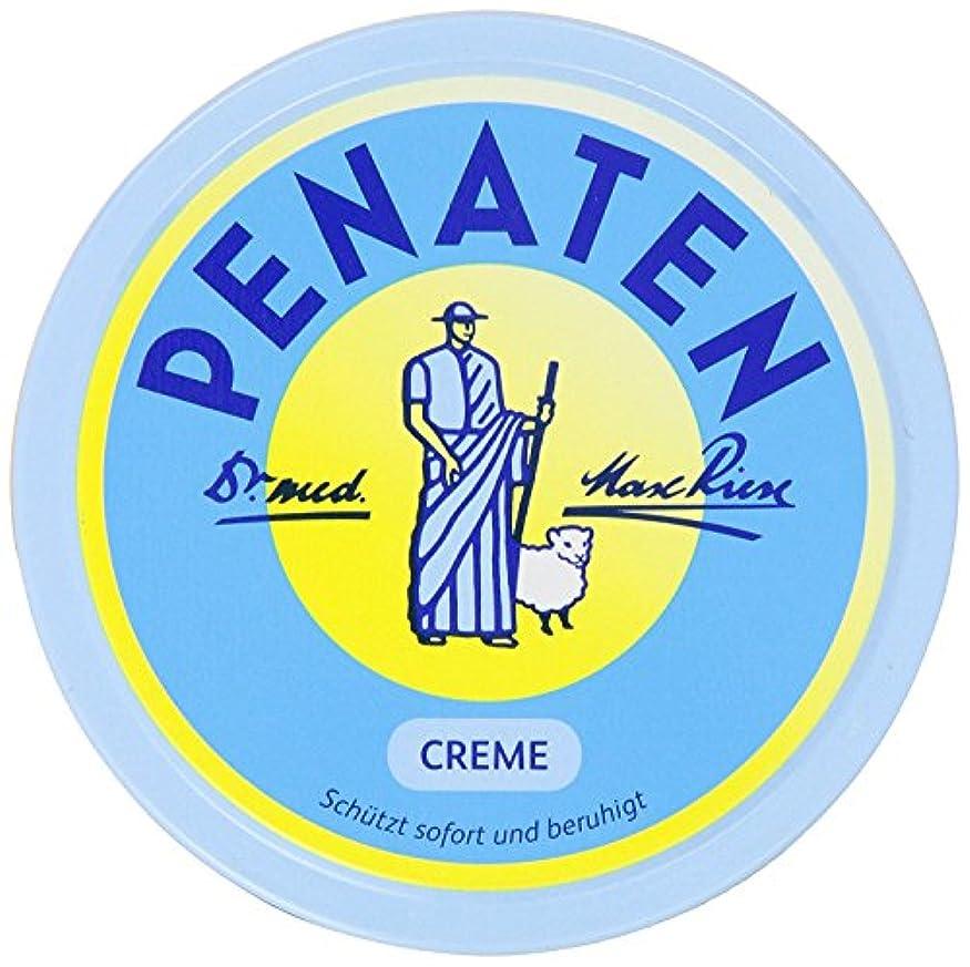 休憩する後継ミンチ(ペナテン) Penaten Baby Creme 150 ml, 3er Pack (3 x 150 ml) (並行輸入品) shumaman