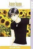 Kare Kano: His and Her Circumstances 2 (Kare Kano (Graphic Novels))