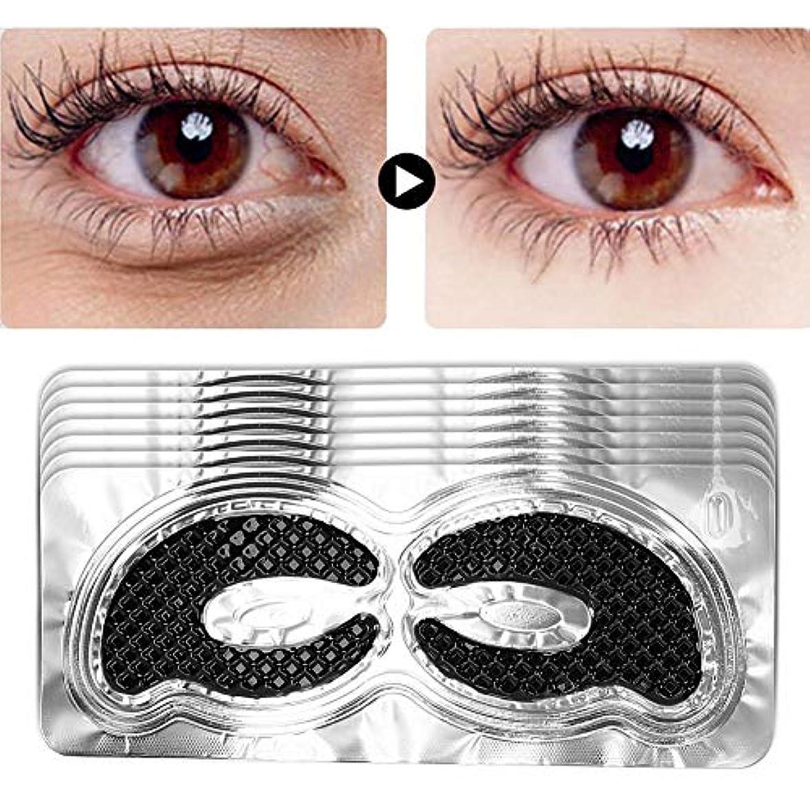 主張居眠りする解釈若くて潤いのある肌に、黒ずみ、腫れ、しわを保湿し、減らすための、目のためのマスク
