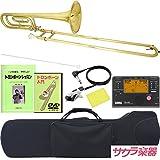 テナーバストロンボーン ラージシャンク(太管) サクラ楽器オリジナル 初心者入門チューナーセット