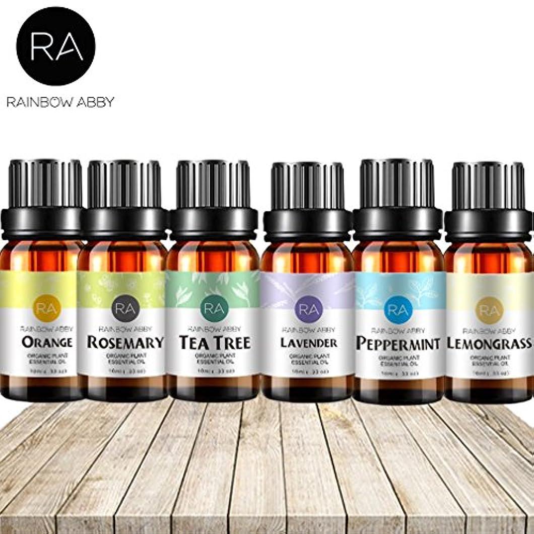 順応性無実消化RAINBOW ABBY トップ 6 アロマ オイル、エッセンシャル オイル ギフト(ラベンダー、ティーツリー、オレンジ、ペパーミント、ローズマリー、レモングラス) - によってセット