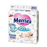 【テープ タイプ】メリーズテープ 新生児用(お誕生~5kg) さらさらエアスルー 90枚