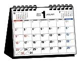 2011年 シンプル卓上カレンダー(B6ヨコ)