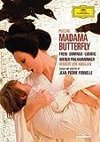 プッチーニ:歌劇≪蝶々夫人≫[DVD]