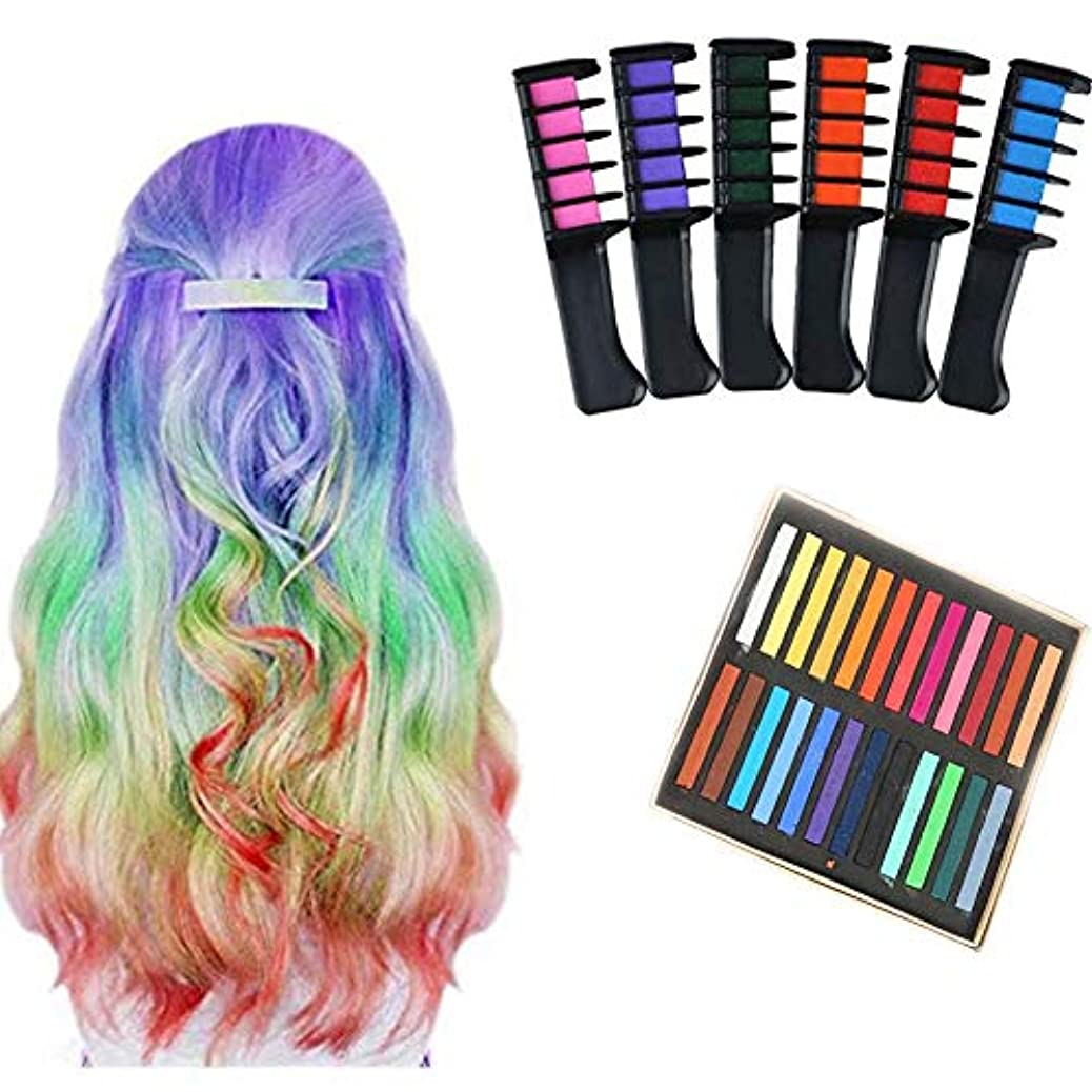 含意自体スーダン髪のチョークは子供の女の子のパーティーやコスプレDIYフェスティバルのドレスアップのための明るい一時的な髪の色(24色のヘアスティック)