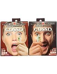 GOSSO ゴッソ ブラジリアンワックス鼻毛脱毛セット(2個セット)