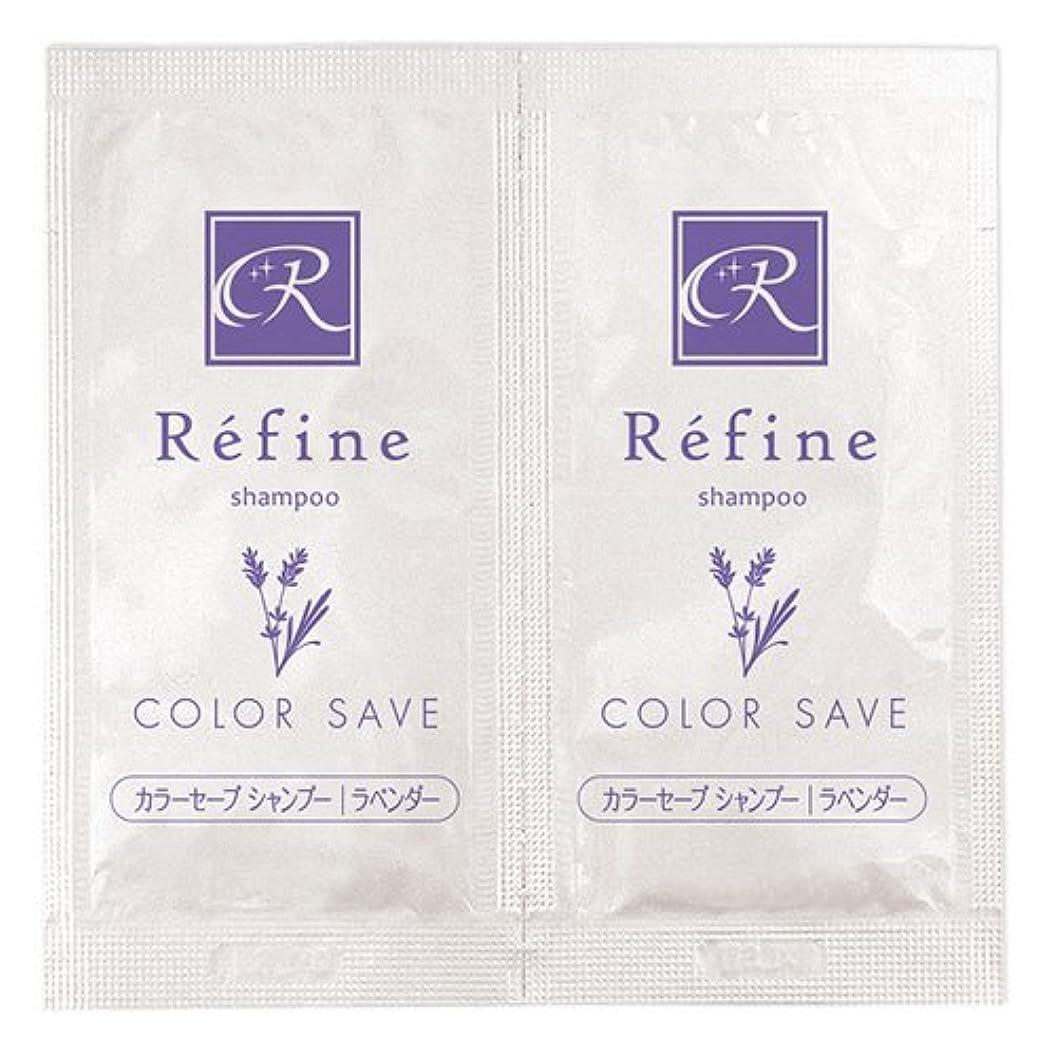 インキュバス参加するパンサーレフィーネ カラーセーブシャンプー 5mL(2個セット)ラベンダーの香り