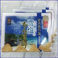 雪塩ちんすこう 3箱 144個入り(48個(2×24袋)×3箱)