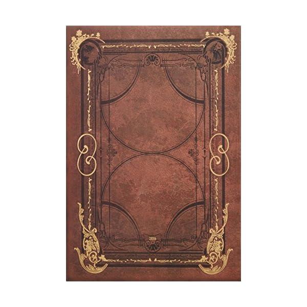 Encyclopaedia Eorzea ~T...の紹介画像2