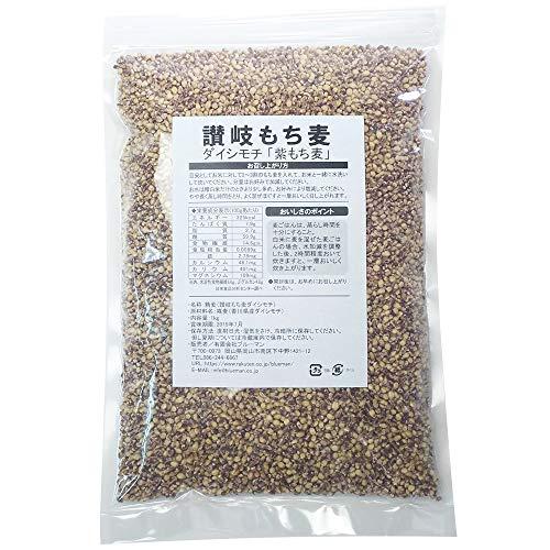 讃岐もち麦 ダイシモチ 1kg×5袋【国産 高栄養 5kg 紫もち麦ごはん 送料無料 人気 5キロ 香川県産】