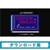 ESPER DREAM(エスパードリーム)[WiiUで遊べる ファミリーコンピュータソフト] [オンラインコード]