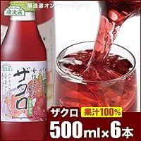 高級&贅沢なフルーツジュースのおすすめランキング【1ページ ...
